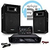 Pack Sono DJ500-AX-USB ampli + HP 500W Table de mix