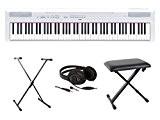 Pianos numériques YAMAHA FULL PACK P115 BLANC Pianos numériques portables