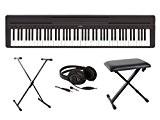 Pianos numériques YAMAHA FULLPACK P45 Pianos numériques portables