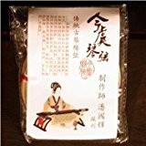 Professionnel Guqin soie de cordes # 1-# 7
